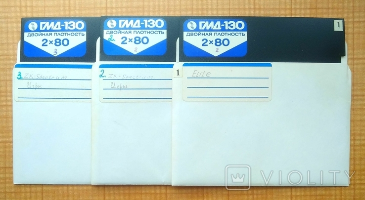"Игры ZX Spectrum ( 5,25"" - floppy disk), фото №4"