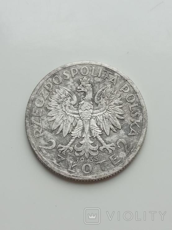 2 zlote 1933р, фото №4
