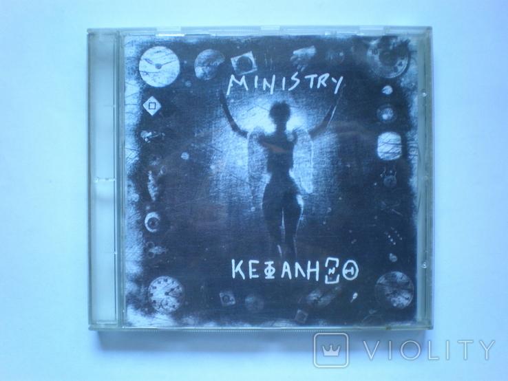 CD Ministry, фото №2