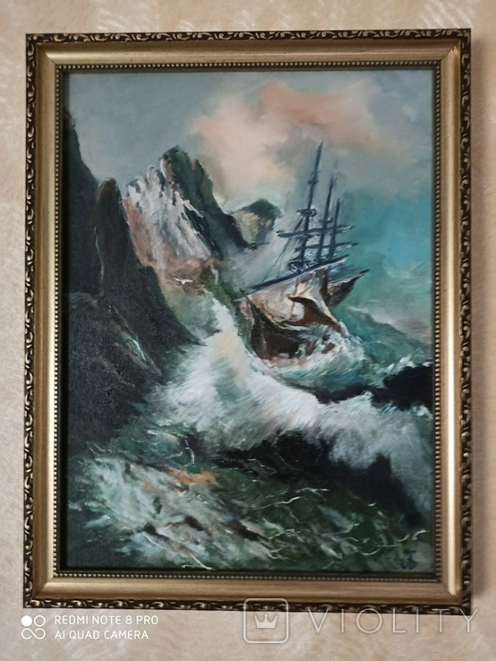 Жестокий шторм А.Безуглый. Копия., фото №2