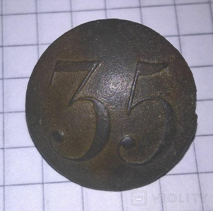 Пуговица номер 35, фото №2