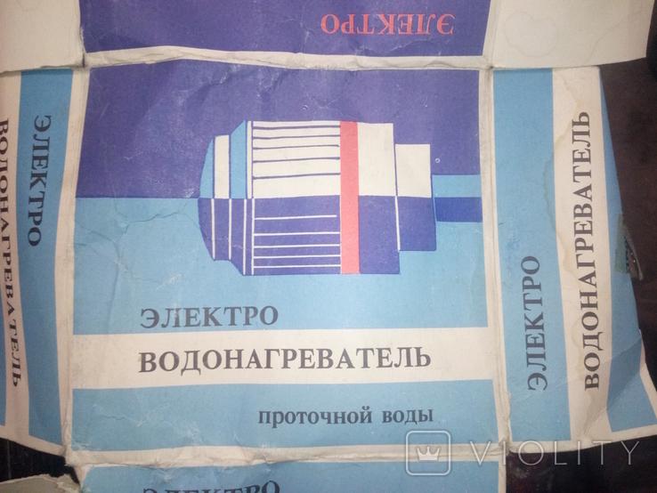 Электро Водонагреватель проточной воды, фото №2