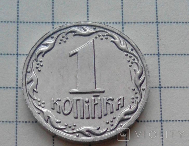 Украина 1 копейка 1994 год копия, фото №2