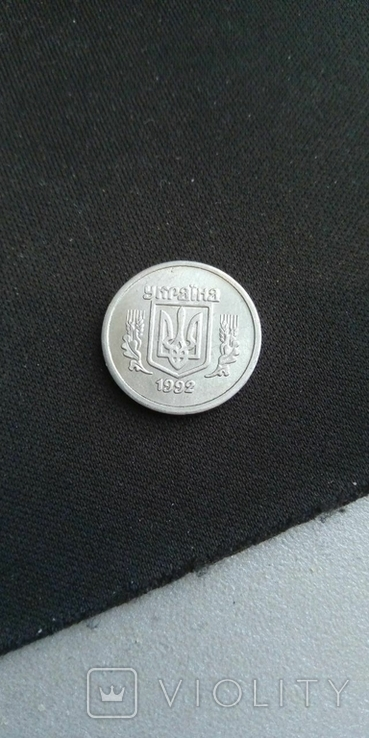 Украина 2 копейки 1992 год копия, фото №3