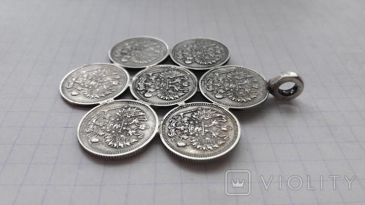 Підвіска срібна з царських копійок, фото №5