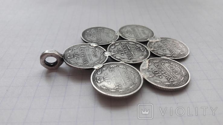 Підвіска срібна з царських копійок, фото №6