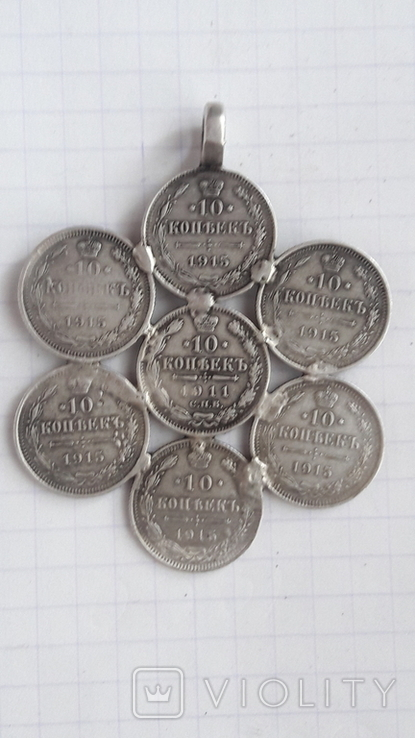 Підвіска срібна з царських копійок, фото №9