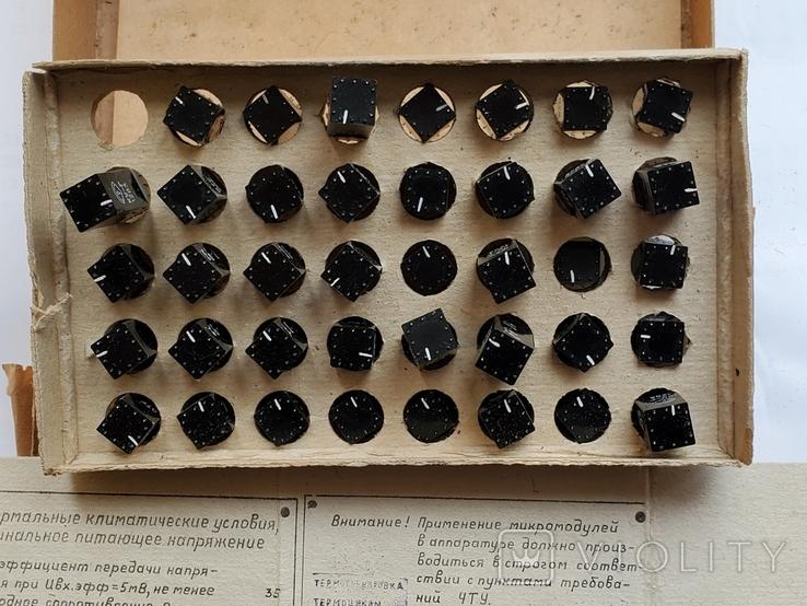 Микромодули КУ-Г и ДС-2Г,новые,в упаковках, СССР., фото №8
