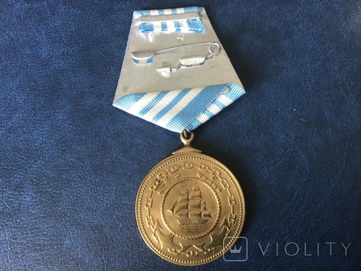 Медаль Адмирал Нахимов. С номером. Копия, фото №3