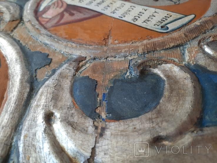 Часть иконостаса. Пророки. Україна 18 ст., фото №11