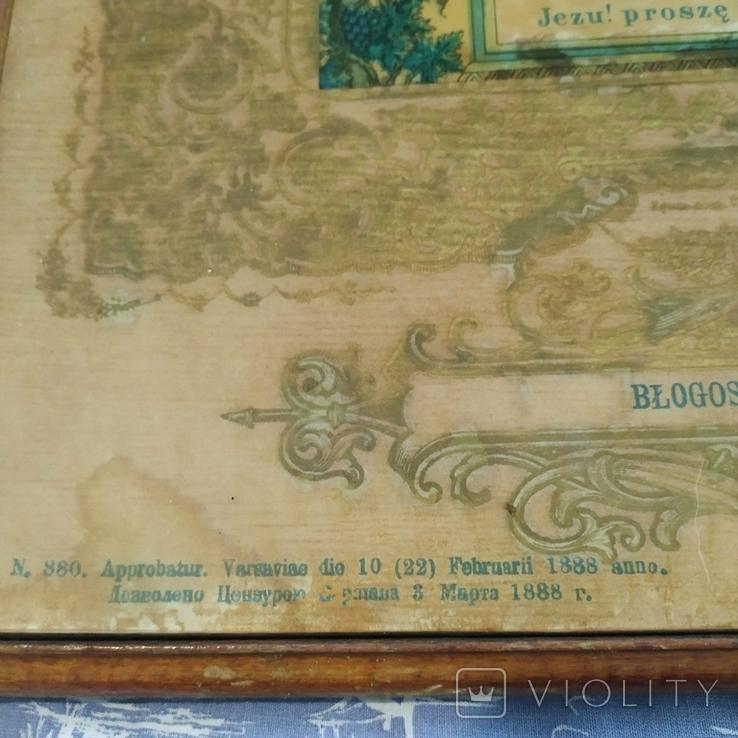 Литография 1888 год большая, фото №10