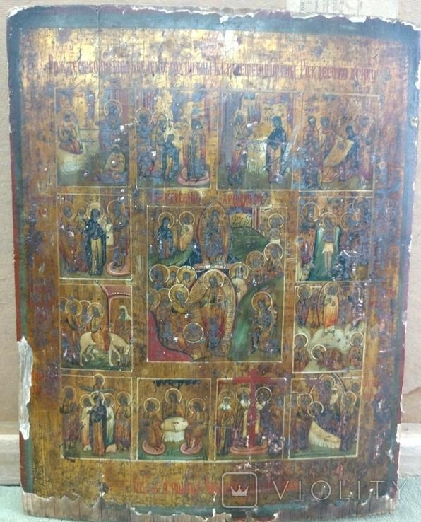 Икона Житие Пр.Б-цы Рождество Иисуса Христа, фото №2