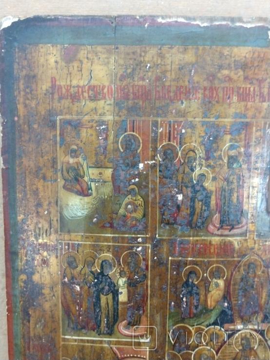 Икона Житие Пр.Б-цы Рождество Иисуса Христа, фото №3