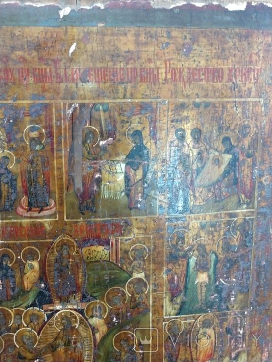 Икона Житие Пр.Б-цы Рождество Иисуса Христа, фото №4