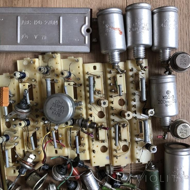 Радиодетали, фото №9