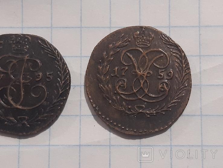 З монеты полушки 1759, 1795 (копии), фото №5
