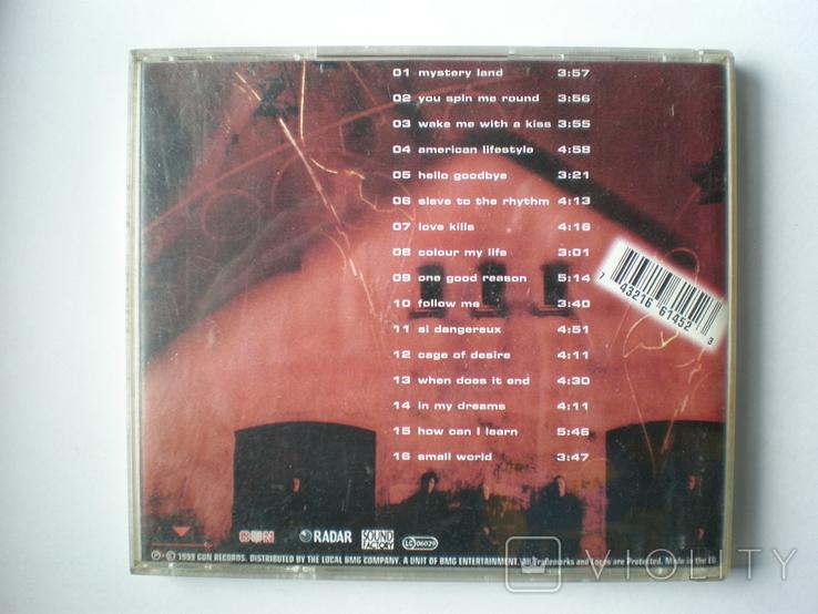 CD Secret Discovery, фото №3