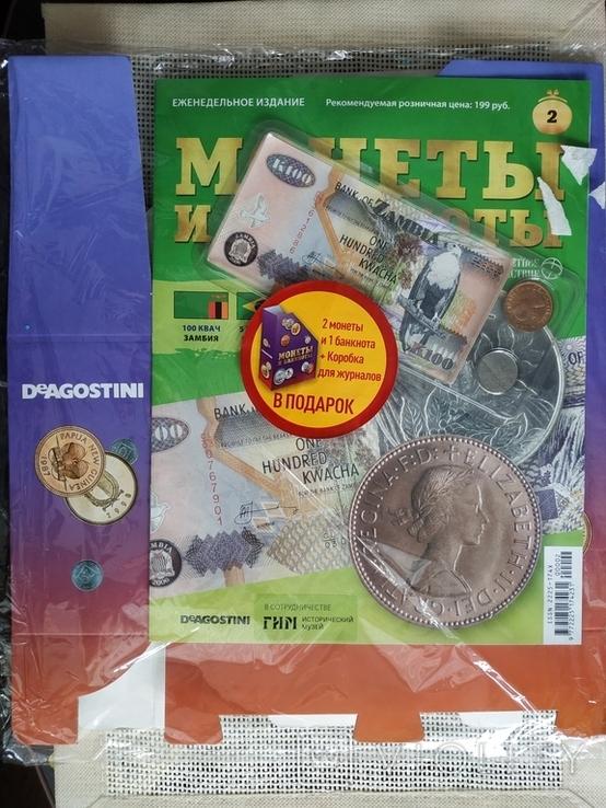 """3 журнала Монети і банкноти """"Кругосвітня подорож"""", фото №5"""