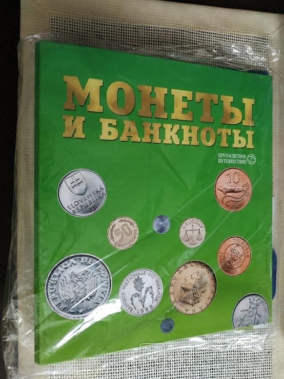 """3 журнала Монети і банкноти """"Кругосвітня подорож"""", фото №8"""