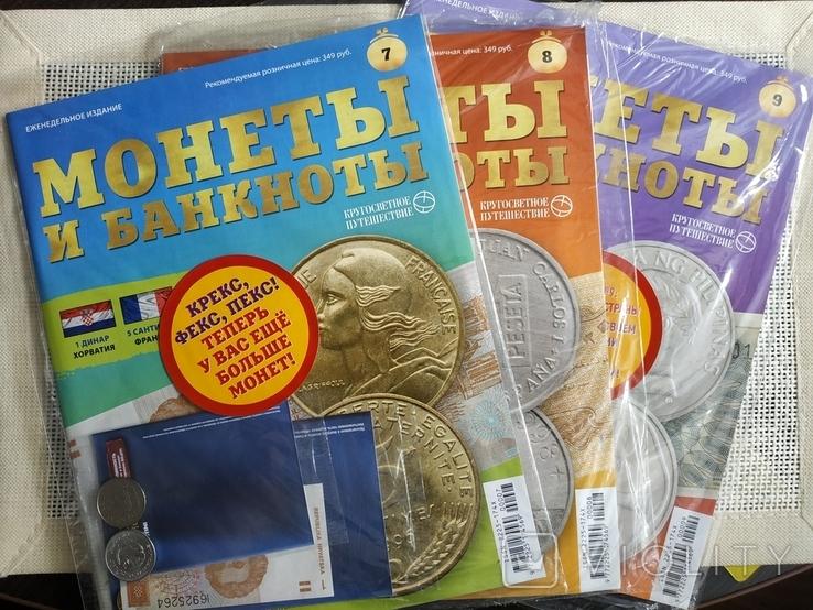 """3 журнала Монети і банкноти """"Кругосвітня подорож"""" № 7, 8, 9, фото №2"""