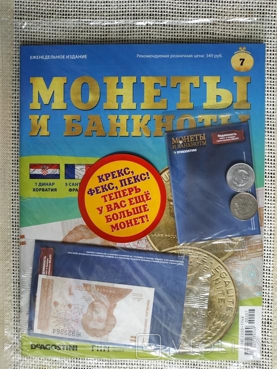 """3 журнала Монети і банкноти """"Кругосвітня подорож"""" № 7, 8, 9, фото №3"""