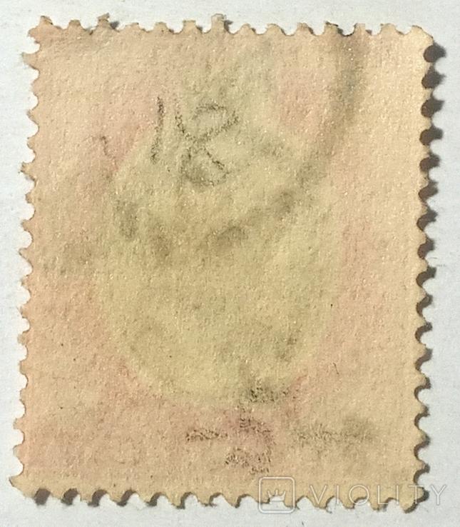 Марка Британской Мальты (1шт), фото №3