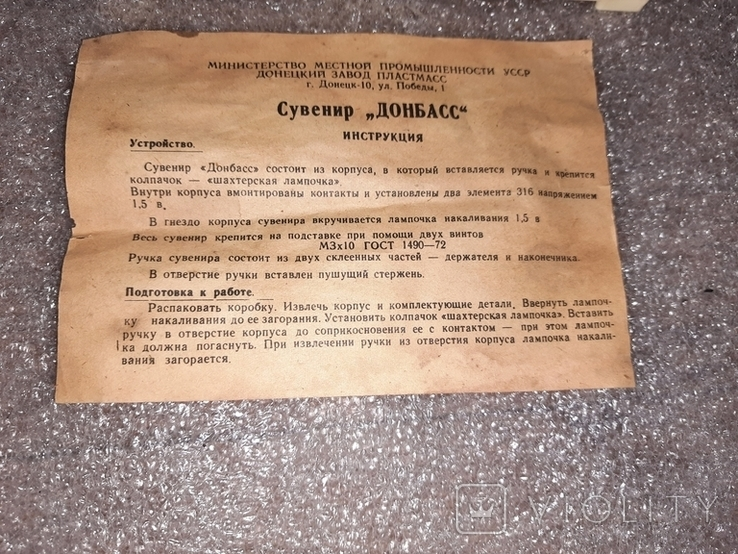 Сувенир Донбасс сувенир ночник, фото №4