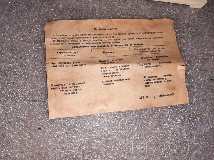 Сувенир Донбасс сувенир ночник, фото №5