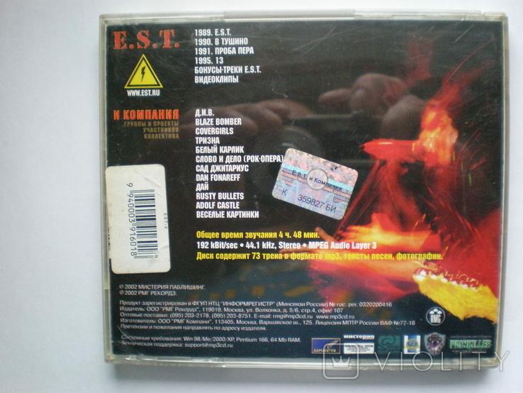 Э.С.Т. и компания MP3, фото №3