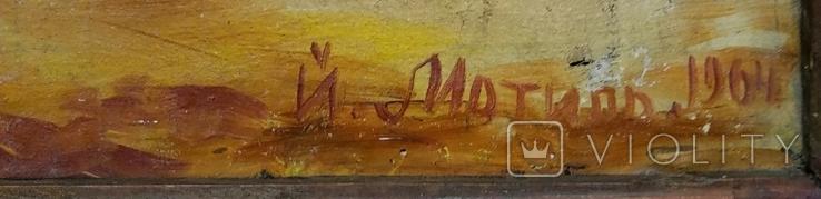 Картина, художник Мотиль Й. Копия., фото №4