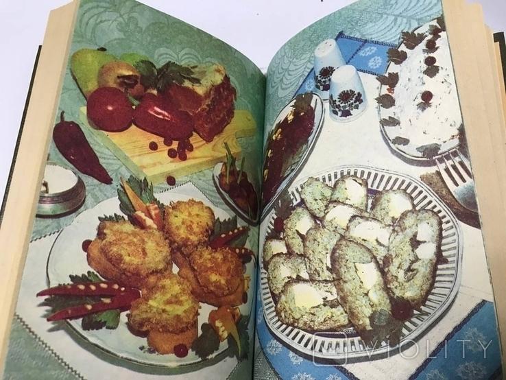 Кулинарная книга 1992, фото №7