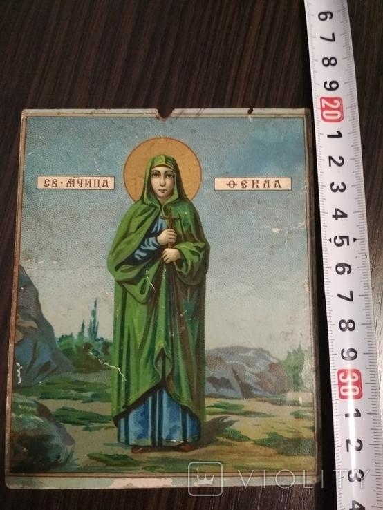Св. Мученица Фекла, фото №2