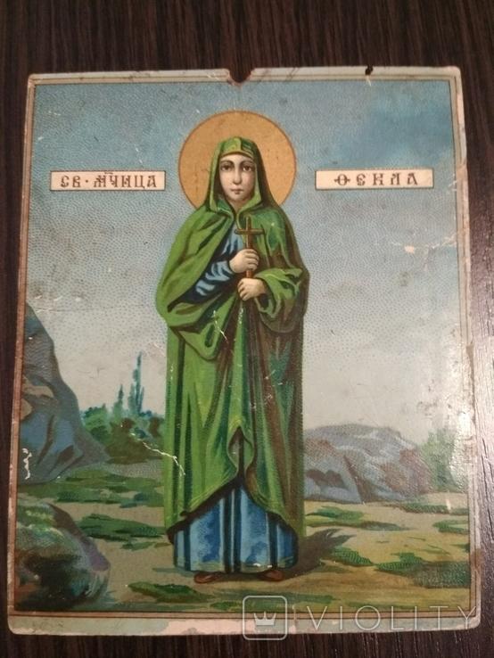 Св. Мученица Фекла, фото №8