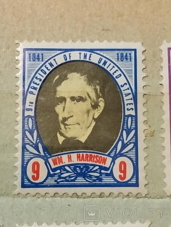 Не почтовые США МН