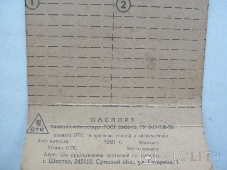 Вкладыши для аудиокассет 80-90 годов 4 штуки, фото №5
