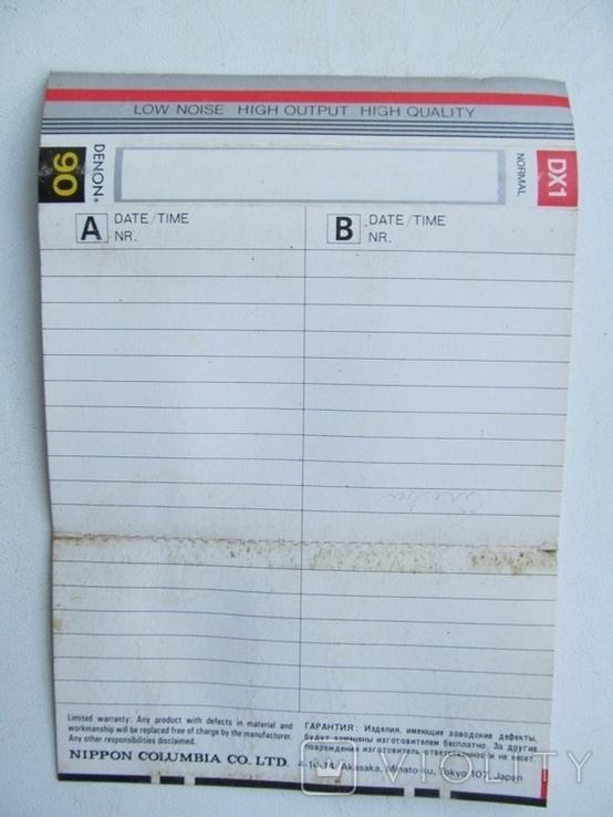 Вкладыши для аудиокассет 80-90 годов 4 штуки, фото №6