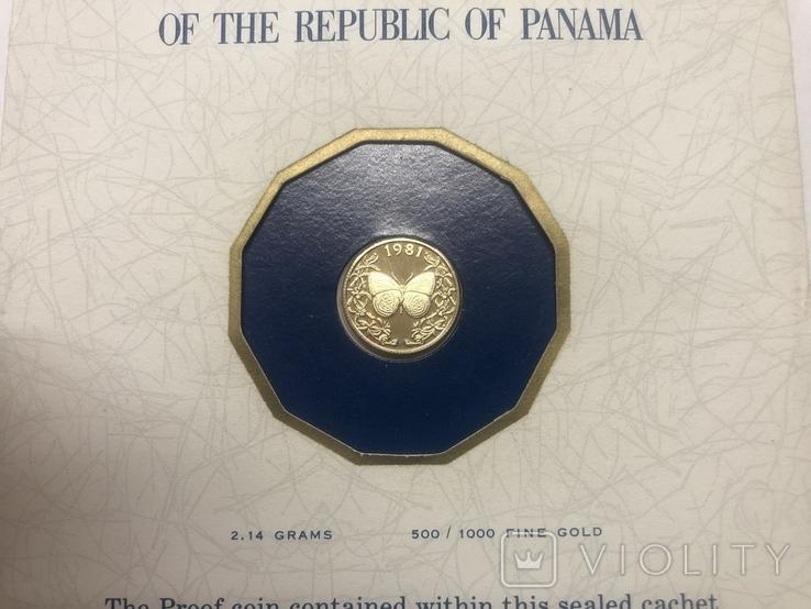20 бальбоа 1981 года. Панама., фото №5