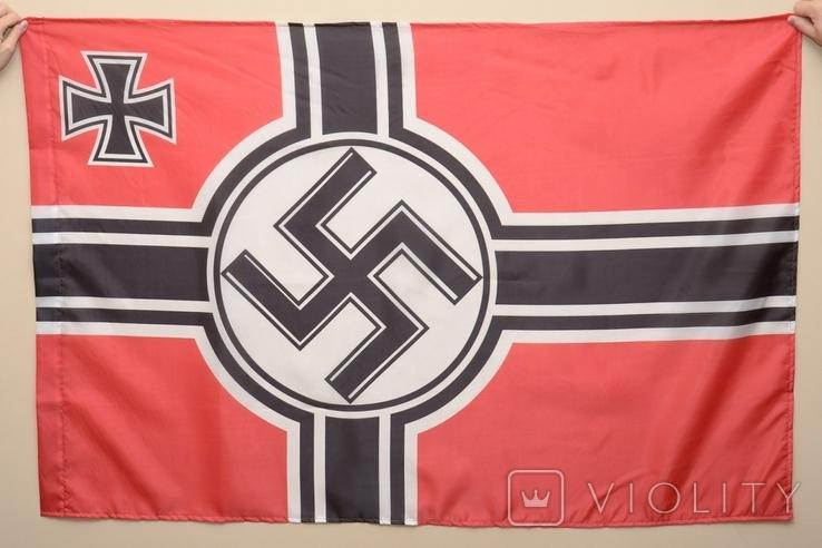 Флаг Вермахта/Кригсмарине (копия)