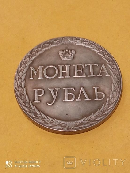 Монета рубль копия, фото №2