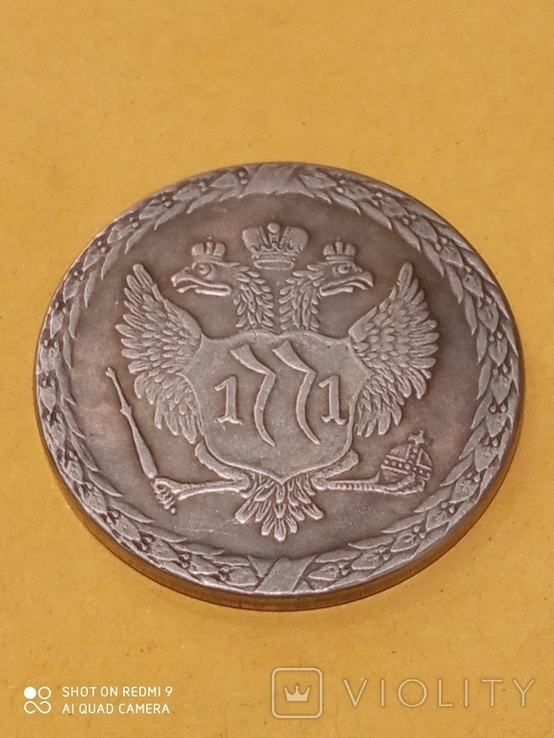 Монета рубль копия, фото №3
