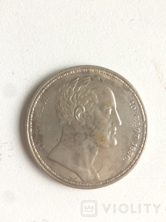 10 злот 1 рубля копия, фото №2