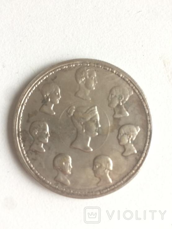 10 злот 1 рубля копия, фото №3