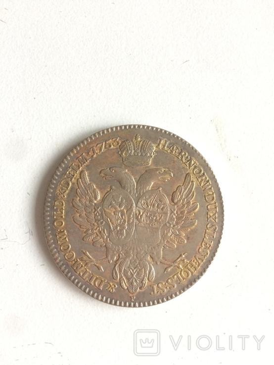 1753 копия монеты, фото №3