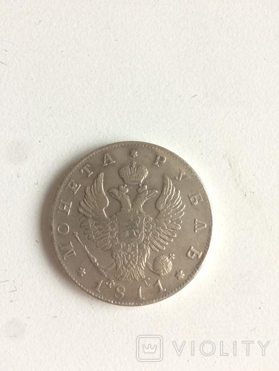 Рубль 1811 копия, фото №2
