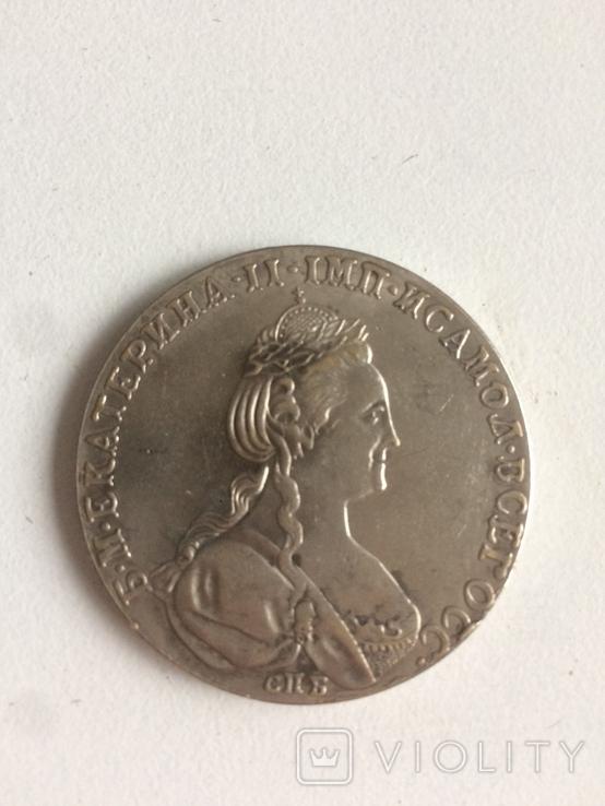 1780 рубль копия, фото №2
