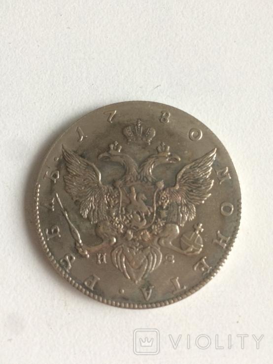 1780 рубль копия, фото №3