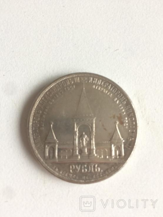 Александр 2 копия монеты, фото №3