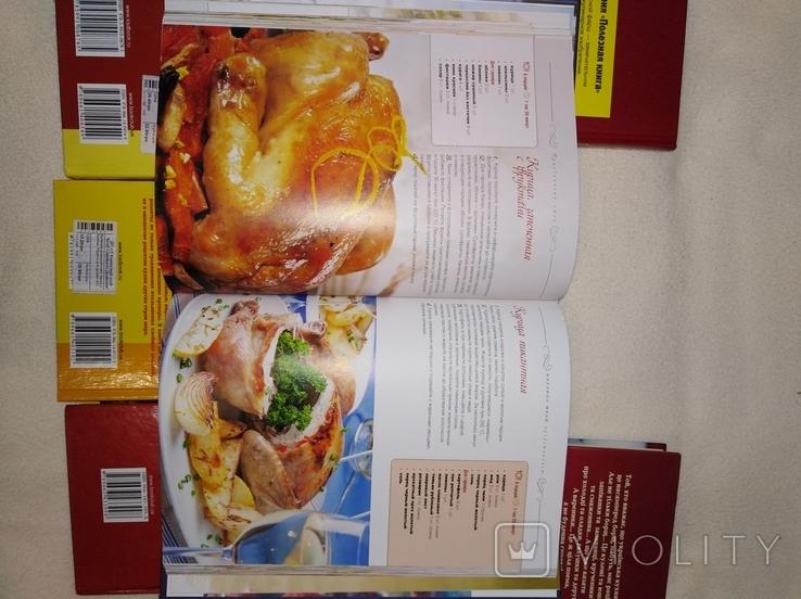 Кулинария 6 книг, фото №2
