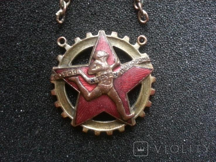 ГТО военно-спортивный подвесной знак 30х годов!, фото №7