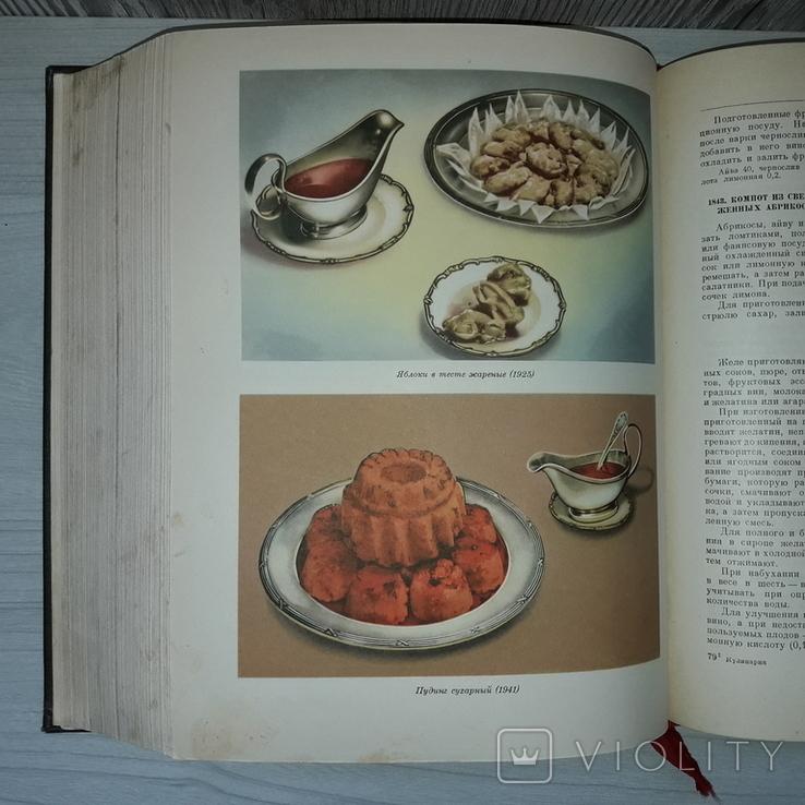 Кулинария 1955 ГОСТОРГИЗДАТ Подарочная книга, фото №13